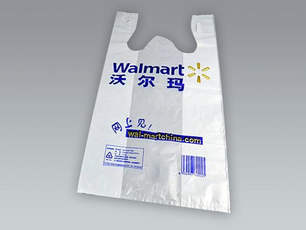 Supermarket plastic shopping bag