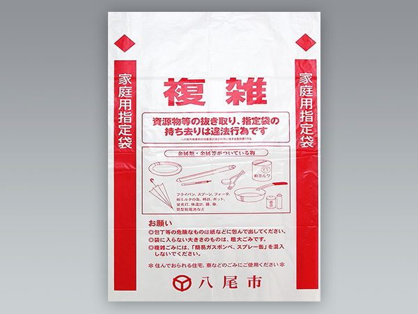Ping bag of liaoning province