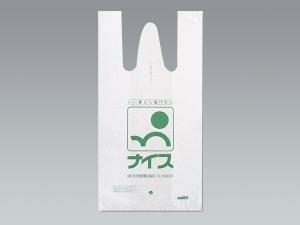 Supermarket shopping bag