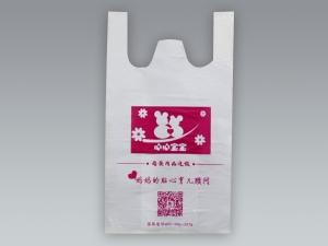 Plastic bag for export of vest bag