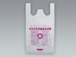 Liaoning plastic bag vest bag