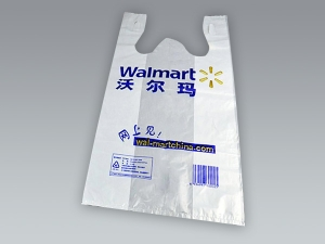 Supermarket plastic shopping bag