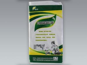 Bacterial culture bag