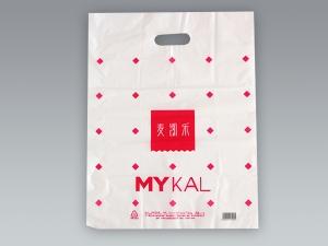Ping medical bag