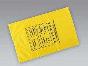 Liaoning plastic bag medical bag