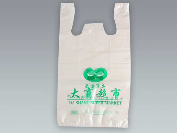 Liaoning plastic bag wholesale